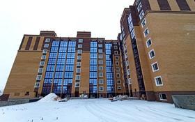 4-комнатная квартира, 125 м², 3/9 этаж, Акана Серы за 35 млн 〒 в Кокшетау