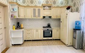 8-комнатный дом, 230 м², 6 сот., мкр Кайрат 58 — 21 линия за 90 млн 〒 в Алматы, Турксибский р-н