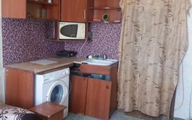 1-комнатная квартира, 18 м², 4/5 этаж, Тайбурыл 7а за 3.3 млн 〒 в Нур-Султане (Астана), Сарыарка р-н