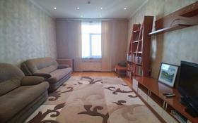 2-комнатная квартира, 66 м², 16/18 этаж, Муканова — Шевченко за 39 млн 〒 в Алматы, Алмалинский р-н