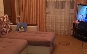 2-комнатная квартира, 50 м², 2/5 этаж, Айбергенова 7 за 16 млн 〒 в Шымкенте, Аль-Фарабийский р-н
