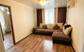 3-комнатная квартира, 53.4 м², 5/5 этаж, Мусы Жалиля за ~ 13 млн 〒 в Жезказгане
