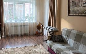 3-комнатная квартира, 97 м², 2/9 этаж, Баймуканова за 33 млн 〒 в Кокшетау