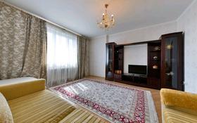 2-комнатная квартира, 65 м² посуточно, Сауран 3/1 — Сыганак за 10 000 〒 в Нур-Султане (Астана), Есиль р-н