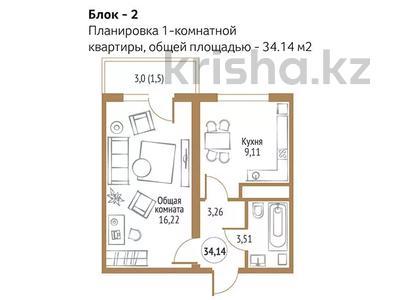 1-комнатная квартира, 34.14 м², Жумалиева — Жамбыла за ~ 15.7 млн 〒 в Алматы, Алмалинский р-н — фото 2