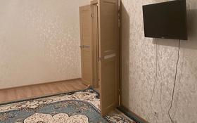 1-комнатная квартира, 42 м², 2/14 этаж помесячно, Мангилик Ел 17 за 140 000 〒 в Нур-Султане (Астана), Есиль р-н