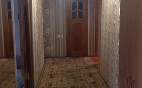 1-комнатная квартира, 35 м², 1/10 этаж посуточно, Козыбаева 107 — Тарана за 7 000 〒 в Костанае