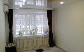 3-комнатная квартира, 62 м², 1/9 этаж, мкр Кунаева, Мкр Кунаева за 19.5 млн 〒 в Уральске, мкр Кунаева