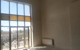 4-комнатная квартира, 172 м², 3/7 этаж, Мкр Мирас 25/1 за 103 млн 〒 в Алматы, Бостандыкский р-н
