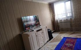 4-комнатный дом, 90 м², 5 сот., Кожабергенова 12 а — Восточный мкр Карло Маркса за 28 млн 〒 в Талдыкоргане