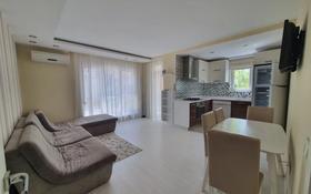 2-комнатная квартира, 60 м², Лиман 2 за 43 млн 〒 в Анталье
