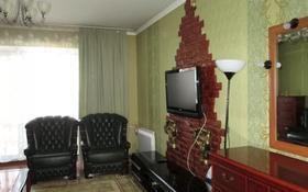 3-комнатная квартира, 73 м², 5/5 этаж, Набережная за 19 млн 〒 в Щучинске