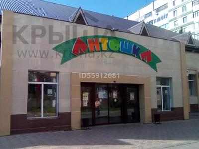Здание, Проспект Назарбаева 285/1 площадью 200 м² за 2 000 〒 в Павлодаре