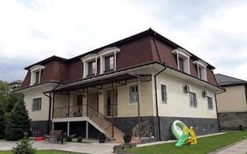8-комнатный дом помесячно, 660 м², 15 сот., мкр Баганашыл за 1.5 млн 〒 в Алматы, Бостандыкский р-н