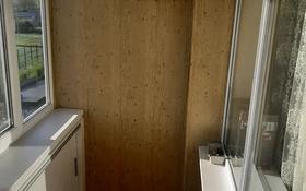2-комнатная квартира, 50.2 м², 5/5 этаж, Самал за 15.7 млн 〒 в Талдыкоргане