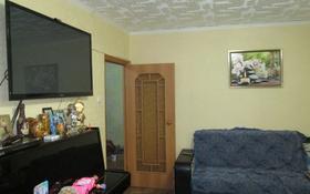 2-комнатная квартира, 50 м², 1/5 этаж, Набережная за 12 млн 〒 в Щучинске