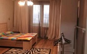 1-комнатная квартира, 48 м², 14/15 этаж посуточно, Зенкова 59 — Кабанбая за 12 000 〒 в Алматы, Медеуский р-н