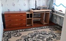 3-комнатный дом, 60 м², 10 сот., Жазира 3 за 16.5 млн 〒 в Уральске
