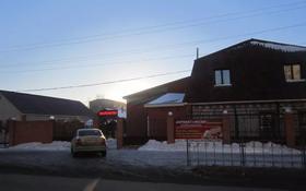 Здание, площадью 246 м², Мухамеджанова Тынышбаева д.50 за 50 млн 〒 в Актобе