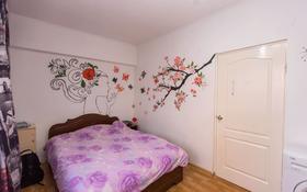 2-комнатная квартира, 48.5 м², 2/5 этаж, мкр Алмагуль, Розыбакиева за 21.3 млн 〒 в Алматы, Бостандыкский р-н
