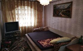 2-комнатный дом, 55 м², 7 сот., Эдельвейс за 11 млн 〒 в Жандосов