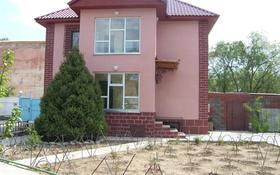 6-комнатный дом, 165 м², 6 сот., Кунаева 7а за 27.6 млн 〒 в Капчагае