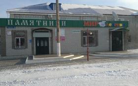 Офис площадью 250 м², Абая 79 — Чернышевского за 35 млн 〒 в Темиртау