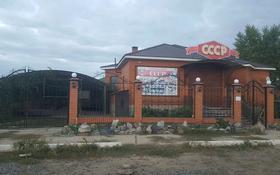 кафе за 130 млн 〒 в Актобе, мкр 12