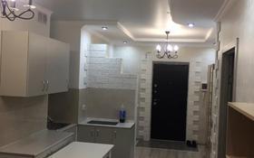 2-комнатная квартира, 46 м², 9/9 этаж помесячно, Сембинова 9 за 140 000 〒 в Нур-Султане (Астана)