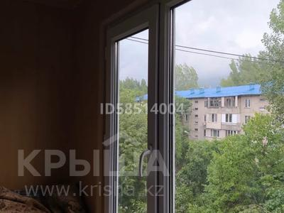 1-комнатная квартира, 31 м², 5/5 этаж, мкр Орбита-1, Орбита 1 20 — Мустафина Биржана за 14 млн 〒 в Алматы, Бостандыкский р-н — фото 4