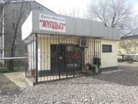 Магазин площадью 30 м²