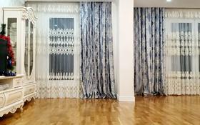 3-комнатная квартира, 128 м², 4/8 этаж, Мкр Мирас за 87.5 млн 〒 в Алматы, Бостандыкский р-н