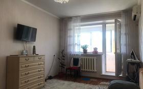 1-комнатная квартира, 31 м², 4/5 этаж, Карбышева 5 за 10.2 млн 〒 в Костанае