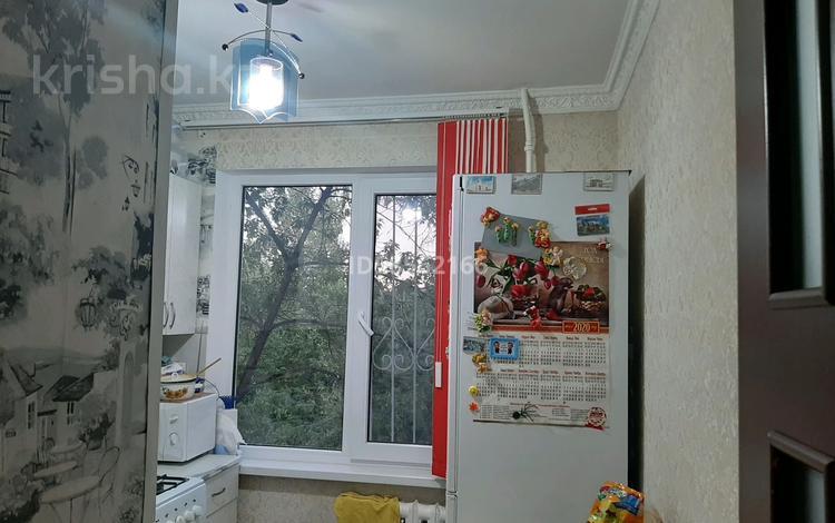 4-комнатная квартира, 62 м², 3/5 этаж, Тургенева 96/2 — Абая за 10.2 млн 〒 в Актобе, мкр 5