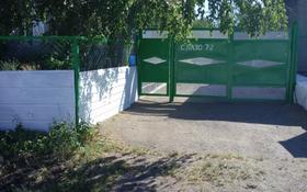 4-комнатный дом, 82 м², 7 сот., Лазо 7 за 9 млн 〒 в Темиртау