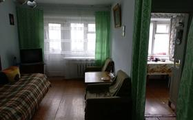 2-комнатная квартира, 43.2 м², 3/4 этаж, Жумагали Саина 2 за 9.5 млн 〒 в Кокшетау