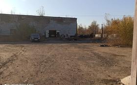 Промбаза 30 соток, Ломова 176/1 за 35 млн 〒 в Павлодаре