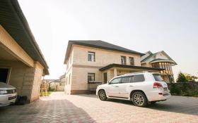 6-комнатный дом, 400 м², 10 сот., мкр Калкаман-3 — Шаляпина за 165 млн 〒 в Алматы, Наурызбайский р-н