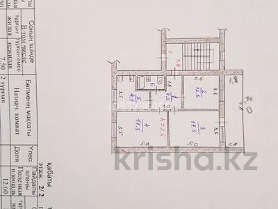 3-комнатная квартира, 78 м², 2/2 этаж, Сулейменова 51 за 13 млн 〒 в