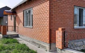 2-комнатный дом, 66 м², 12 сот., Ильяса Есенберлина 160/1 за 8.5 млн 〒 в Усть-Каменогорске