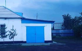 3-комнатный дом, 90 м², 7 сот., улица Правый Восточный за 5.5 млн 〒 в Семее