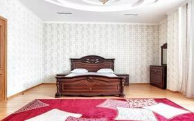 1-комнатная квартира, 50 м², 14 этаж посуточно, Сарайшык 7 — Кабанбай батыра за 10 000 〒 в Нур-Султане (Астана), Есиль р-н