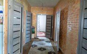 3-комнатный дом, 100 м², 8 сот., Бөлек батыр 108 за 9.5 млн 〒 в Екпендах
