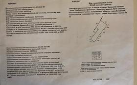 Дача с участком в 5.9 сот., Береговая 16 за 3.8 млн 〒 в Капчагае