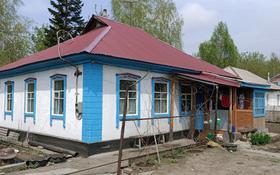 4-комнатный дом, 65 м², 6 сот., Катон-Карагайская 42 за 7.9 млн 〒 в Усть-Каменогорске