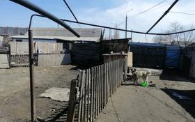 3-комнатный дом помесячно, 60 м², Хромзавод за 30 000 〒 в Павлодаре