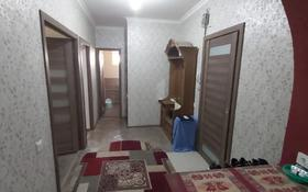 4-комнатная квартира, 87 м², 5/5 этаж, Мкр Жайляу за 18 млн 〒 в Таразе