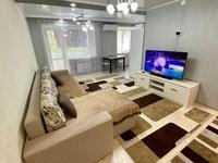 2-комнатная квартира, 67 м², 2/5 этаж посуточно, Потанина — Пл. Ушанова за 13 000 〒 в Усть-Каменогорске