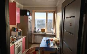 2-комнатная квартира, 48 м², 5/5 этаж, Самал за 13.7 млн 〒 в Талдыкоргане