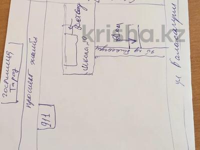 4-комнатный дом, 95 м², 9 сот., 3-й пер.Баласагуни 27 за 13 млн 〒 в Таразе — фото 5
